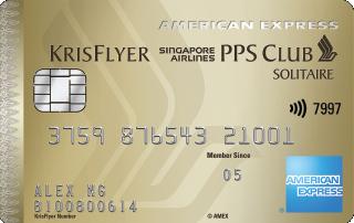KrisFlyer Credit Card | American Express SG