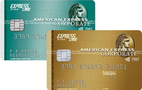 American Express® JR TOKAI Express Corporate Card American Express® JR TOKAI Express Gold Corporate Card