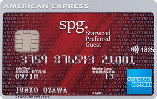 https://icm.aexp-static.com/Internet/internationalcardshop/ja_jp/images/cards/Starwood-Preferred-Guest-Card.png